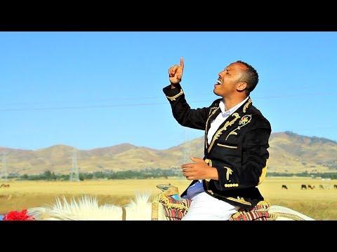 Bewketu Sewmehon – Yebetezemedu | የቤተዘመዱ – New Ethiopian Music 2017 (Official Video)