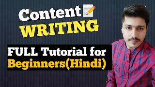 Content writing tutorial for beginners 2020 | EARN in Dollars |Freelance Content Writer Kaise Bane