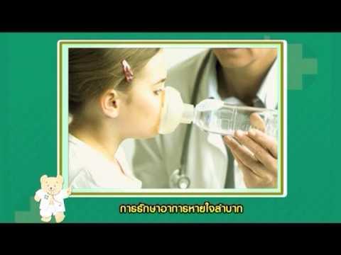 Giardia ในเด็กและบรรทัดฐานของพวกเขา