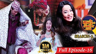 Mundre Ko Comedy Club Season 2 | EPISODE 16 | Jyoti Magar
