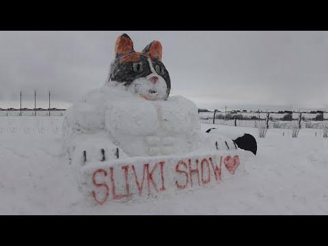 Жители Миякинского района соорудили креативных снеговиков высотой в несколько метров
