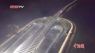 港珠澳大桥主体工程已具备通车条件 亮灯展示全貌