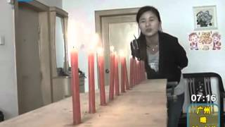 Chinese Man Attempts Real-Life Energy Blast on Defenseless Candles 郑州奇人 拳头吹灭蜡烛