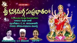 Jayasindoor Ammorlu Bhakti videos,Jayasindoor Ammorlu Bhakti