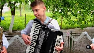 Музиканти на весілля Гурт Бойки Надобрийдень (м Калуш)