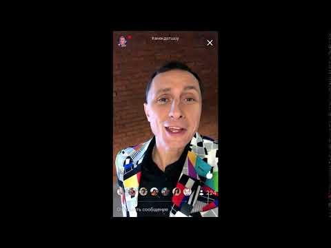 Анекдот шоу: Вадим Галыгин про выигрыш в лотерею