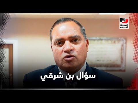 أول رد من رئيس جامعة سوهاج حول واقعة سؤال أشرف بن شرقي لاعب الزمالك