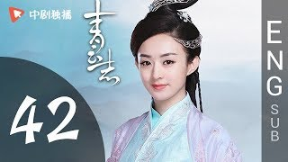 The Legend of Chusen (青云志) - Episode 42 (English Sub)