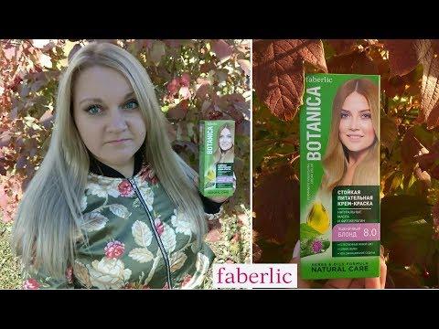Faberlic Стойкая крем-краска для волос Botanica #ОльгаРоголева