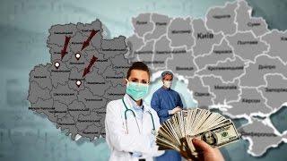 Лікарські таємниці: Пологові Вінничини