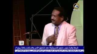 تحميل اغاني سيد خليفة يا صوتها MP3