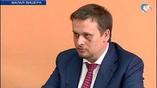 Андрей Никитин встретился с активом Маловишерского района