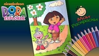 Раскраски для детей  Даша путешественница и обезьянка Башмачок  Мои Раскраски