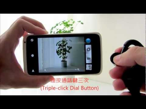 Pair-with-a-Bluetooth-headset-for-an-improvised-remote-camera-shutter