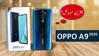 Oppo A9 2020 Price in Pakistan with Complete Review and Specifications