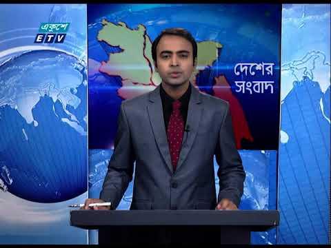06 Pm News || সন্ধ্যা ০৬ টার সংবাদ || 22 February 2021 | ETV News