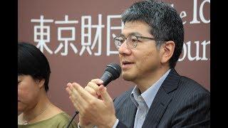 高原明生、小原凡司ほか登壇 「Views on China―専門家が語る中国の今」