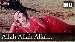 Allah Allah Allah Woh - Mala Sinha - Mere Huzoor - Shankar