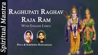 Raghupati Raghav Raja Ram With Lyrics By Priya & Subhiksha Rangarajan