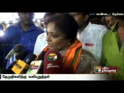 DMDK-should-reconsider-its-alliance-with-Peoples-Welfare-Front-Tamilisai