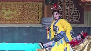 【台湾秀琴歌劇團】 《孟麗君脫靴》『戏段16/17之皇上得知丽君是女扮男装』