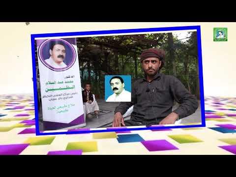 حالة شفاء من حصوات الكلى بالاعشاب الطبيعية ناصر أحمد البرطي الضالع شهادة بعد الشفاء