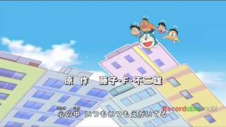 Doraemon the movie nobita and the steel troops theme song in hindi