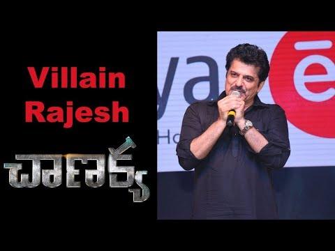 Villain Rajesh at Chanakya Movie Pre Release Event