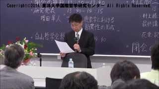 村上勝三教授最終講義「超越の方法―デカルトの途」20141025