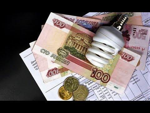 От каких платежей за услуги ЖКХ можно отказаться