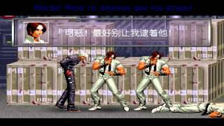 KOF Soul of the Mark Ep1 En Español (Animacion flash)