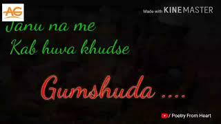 Janu na me pan huva khudse Gumshuda lyrics - YouTube