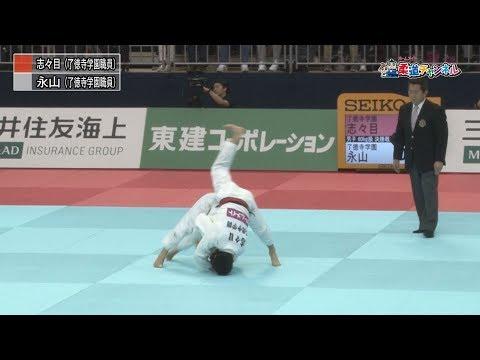 男子60kg級決勝戦