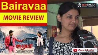 Bairavaa Movie Review  Vijay  Keerthy Suresh  2DAYCINEMACOM