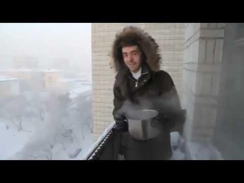 100度熱水 在零下41度的天氣 會發生什麼事?