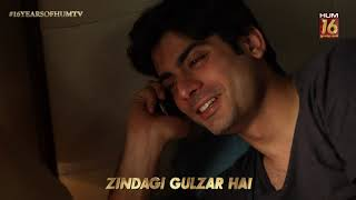 Celebrating 16 Years of HUM TV | Zindagi Gulzar Hai | HUM TV | #16YearsofHUMTV