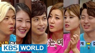 Happy Together - Kangnam, Lee Hyunyi, Kim Wonjun & more! (2015.08.20)