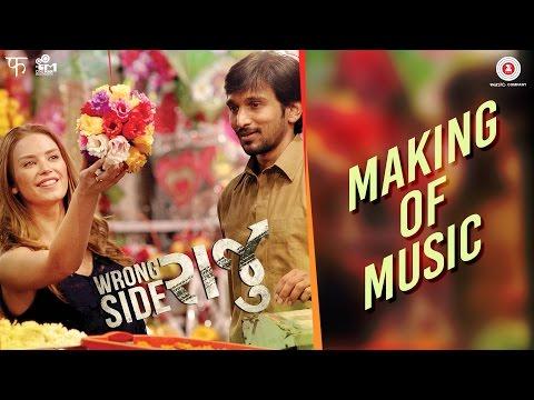 Wrong Side Raju - Making of Music   Pratik Gandhi & Kimberley Louisa Mcbeath   Sachin-Jigar
