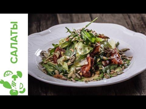 Cалат С Авокадо И Вялеными Томатами || iCOOKGOOD on FOOD TV || Салаты