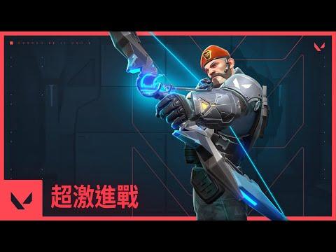"""2.03版本 新模式""""超激進戰"""",讓玩家比試誰先輪完所有武器與技能,為贏家"""
