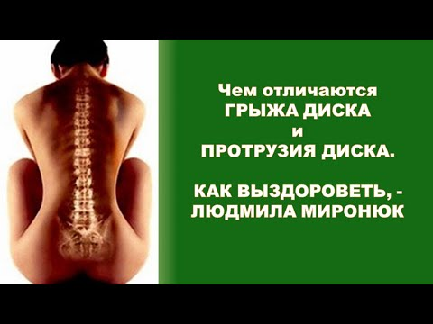 Болит левой бок со спины