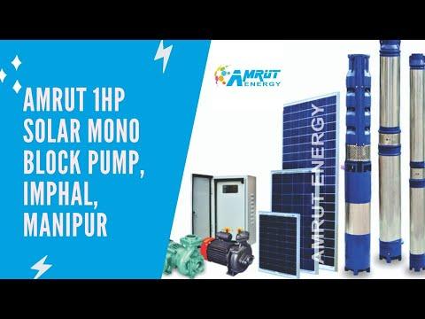 1 HP Solar Monoblock Pump