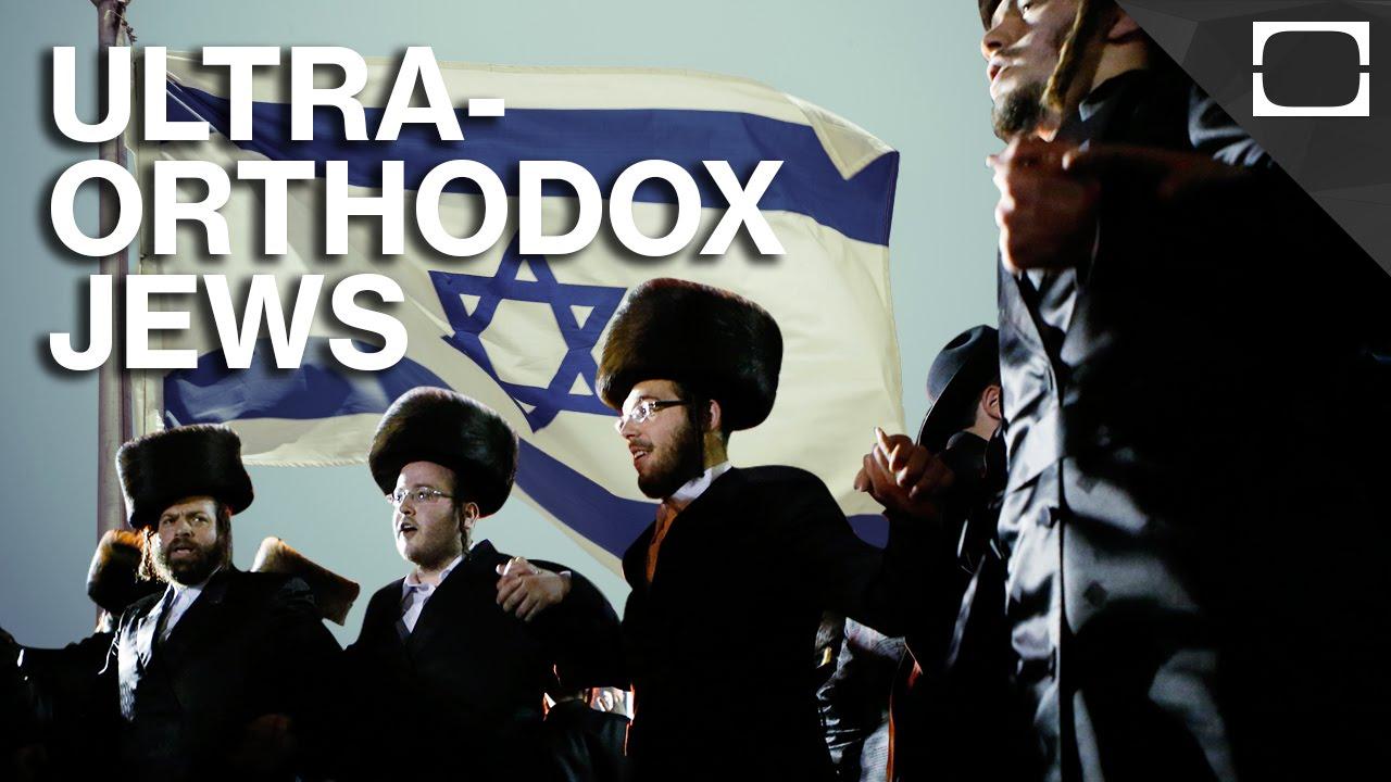 Do Israelis Hate Ultra-Orthodox Jews? thumbnail