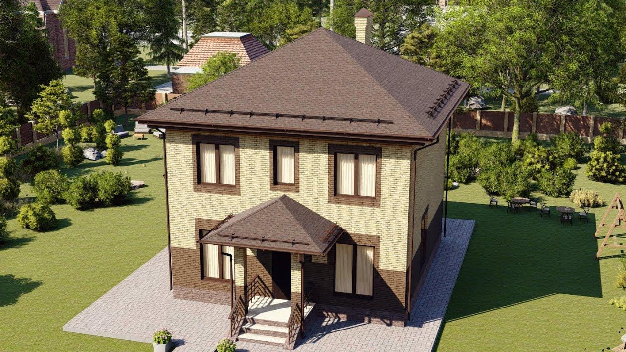 Проект дома из газобетона 2 этажа с террасой 125 м2