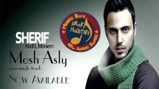تحميل اغاني شريف عبد المنعم - مش اصلى - اغنية برنامج مش اصلي 2 MP3