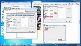 vpnforgame.net : Windows 7 8 10 如何設定 SSTP VPN 連線教學 !