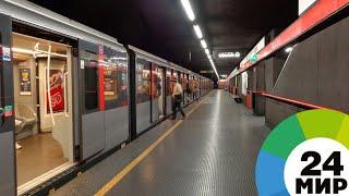 Авария в метро Милана: 14 пассажиров пострадали - МИР 24