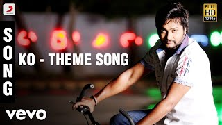 KO 2 - Ko - Theme Song | Bobby Simha, Nikki Galrani | Leon James