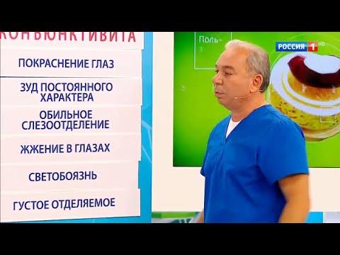 Аллергический конъюнктивит | Офтальмолог Дмитрий Дементьев