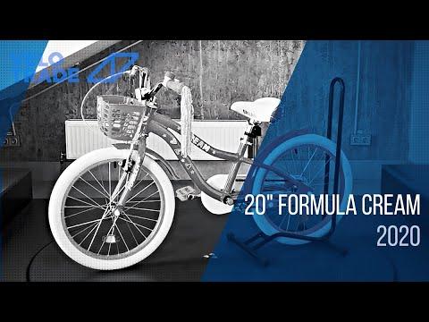"Велосипед 20"" Formula CREAM 2020: video"